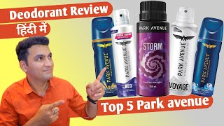 Top 5 deodorants for men review hindi top five best deodorant by parkavenue