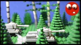 Лего-мультфильм. Танковое сражение ВОВ/ micro tank battle WW2 (stop motion)
