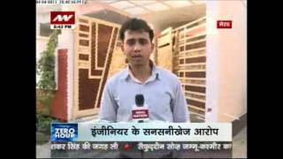 Exclusive: Obscene MMS filmed at Praveen Kumar's Meerut home - Part 1