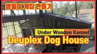 Wooden Dog Duplex Kennel House…