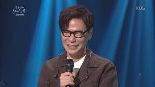 유희열의 스케치북 Yu Huiyeol's Sketchbook - 윤상 - KBS 뉴스7 시그널 & 뉴스9 시그널.20190301