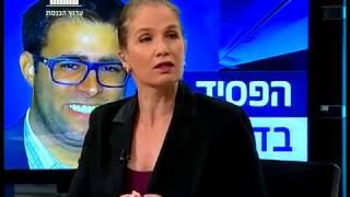 ערוץ הכנסת - חזן: סגל צריך להתבייש במקום לחגוג. סגל: יום חשוב לעיתונאות ועגום לכנסת ישראל, 25.10.16