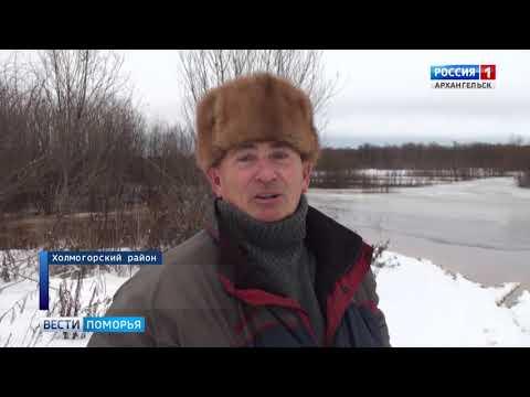 В Архангельской области — густой ледоход