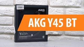 распаковка наушников AKG Y45 BT / Unboxing AKG Y45 BT