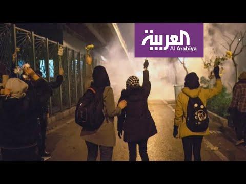 نظام إيران يلجأ لعقوبة الاغتصاب لمنع النساء من التظاهر  - 22:00-2020 / 1 / 23