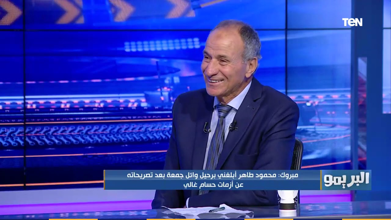 رحيل وائل جمعة من الأهلي يتسبب في خلاف ناري بين فتحي مبروك وإسلام صادق