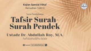 Download lagu Kajian Tafsir Surah-Surah Pendek - Surah Al-Zalzalah