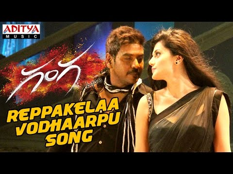 Ganga (Muni 3) Video Song Promo || Reppakelaa Vodhaarpu Song || Raghava Lawrence,Tapasee