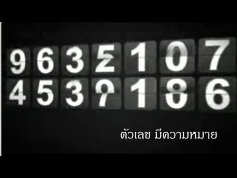 ประวิช เลขศาสตร์