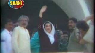 "Benazir Bhutto Song "" Sindhi Language """