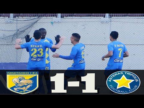 Panetolikos Asteras Tripolis Goals And Highlights