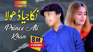 Nikka Jeya Dhola (Full Song) | Prince Ali Khan | Official Video 2019