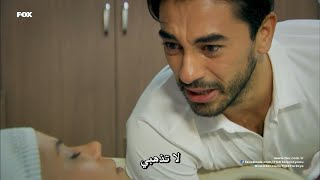 جوكهان ألكان - مشهد موت يونجا من مسلسل عائلة زوجي  Gökhan Alkan - Kocamin Ailesi