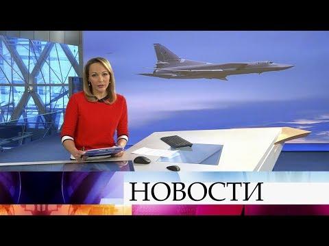 Выпуск новостей в 15:00 от 17.12.2019