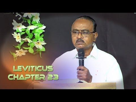 Leviticus Chapter 23 : Sunday Message By Bro. Sam Abraham (Sam Anna)