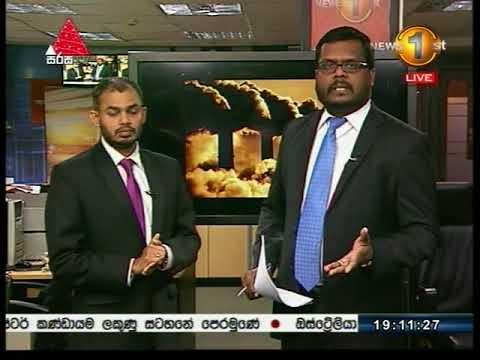 News 1st: Prime Time Sinhala News - 7 PM | (15-12-2017)