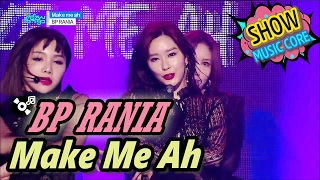 Make Me Ah