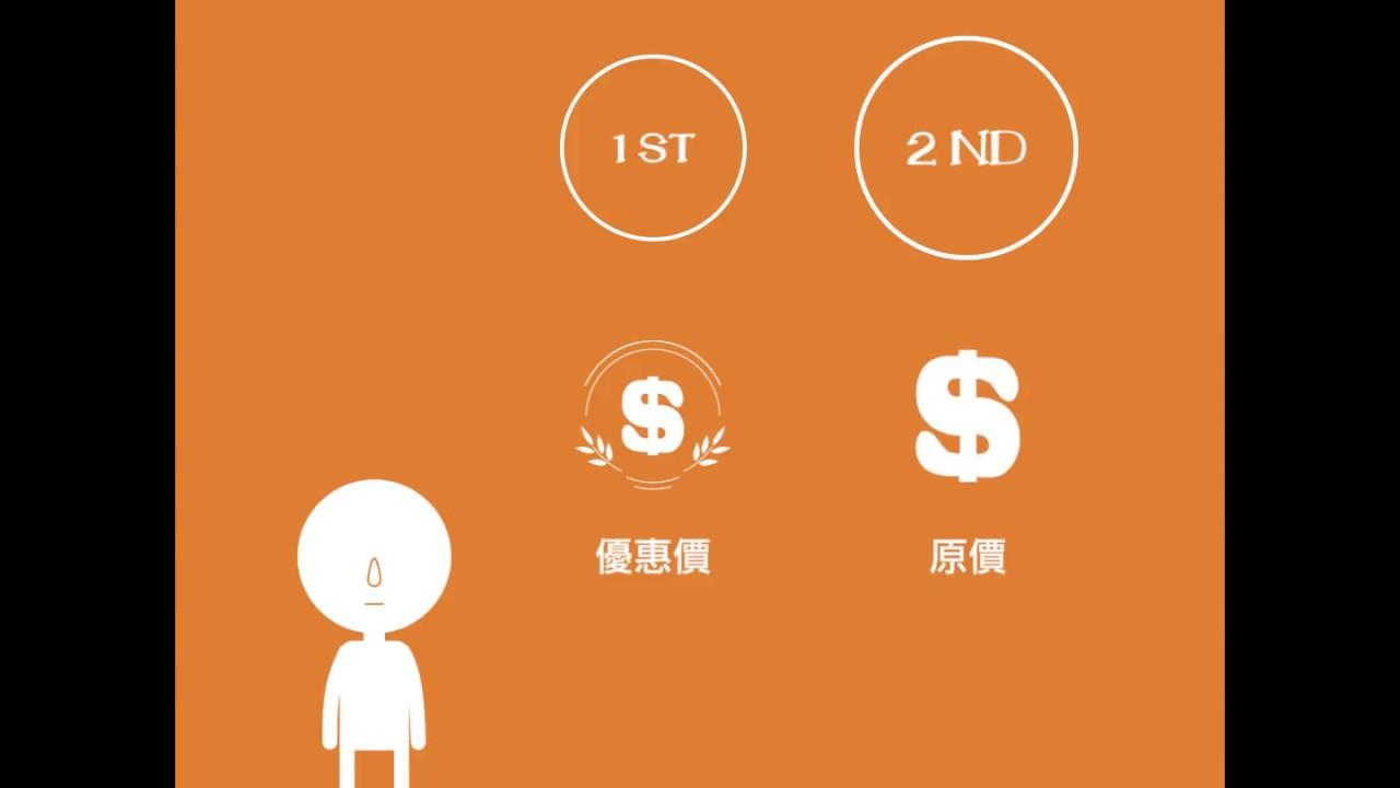 HKNOC 報讀課程 - YouTube