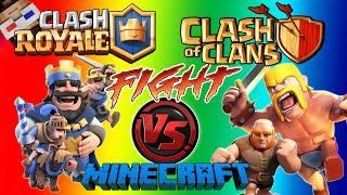 CLASH ROYALE vs CLASH OF CLANS - Minecraft Şans Blokları!!
