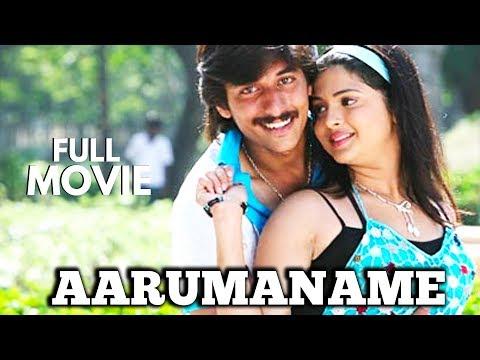 Aarumaname - Tamil Full Movie - Deepak,...