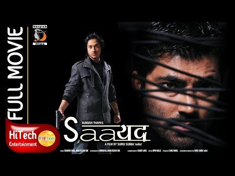 SAAYAD || सायद || Nepali Full Movie