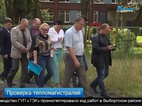 Установка, замена и поверка счетчиков воды в Москве