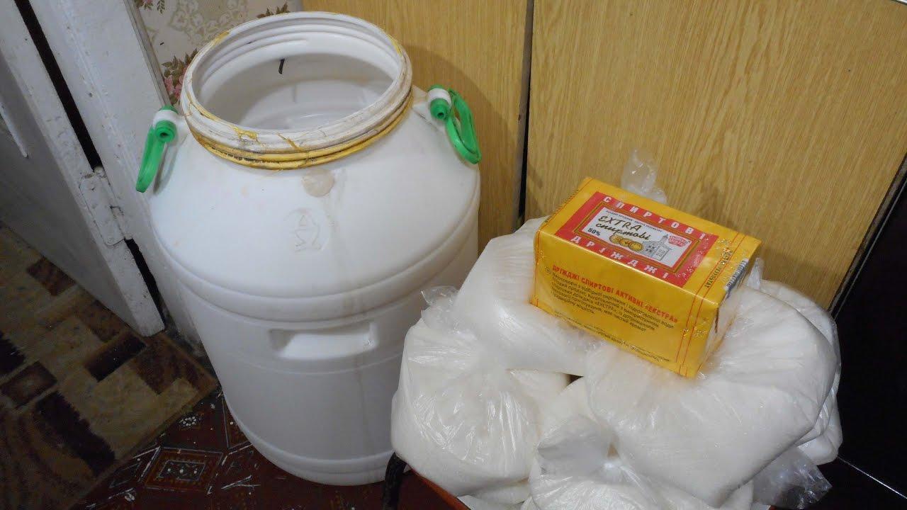 рецепт самогон за три дня