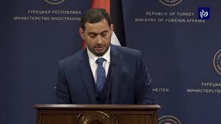 تشكيل لجان أردنية تركية لبحث القضايا العالقة في اتفاقية التجارة الحرة