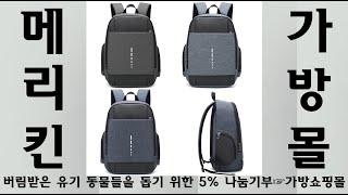 rt731z남자직장인비지니스대학생인조가죽노트북여성정장백…