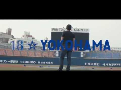 18 ☆ YOKOHAMA