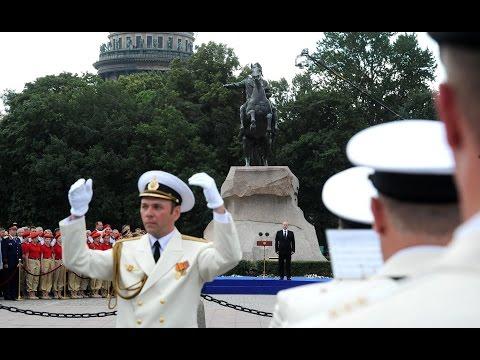 Адмиралтейский оркестр исполняет Гимн РФ в присутствии Президента России В.В.Путина