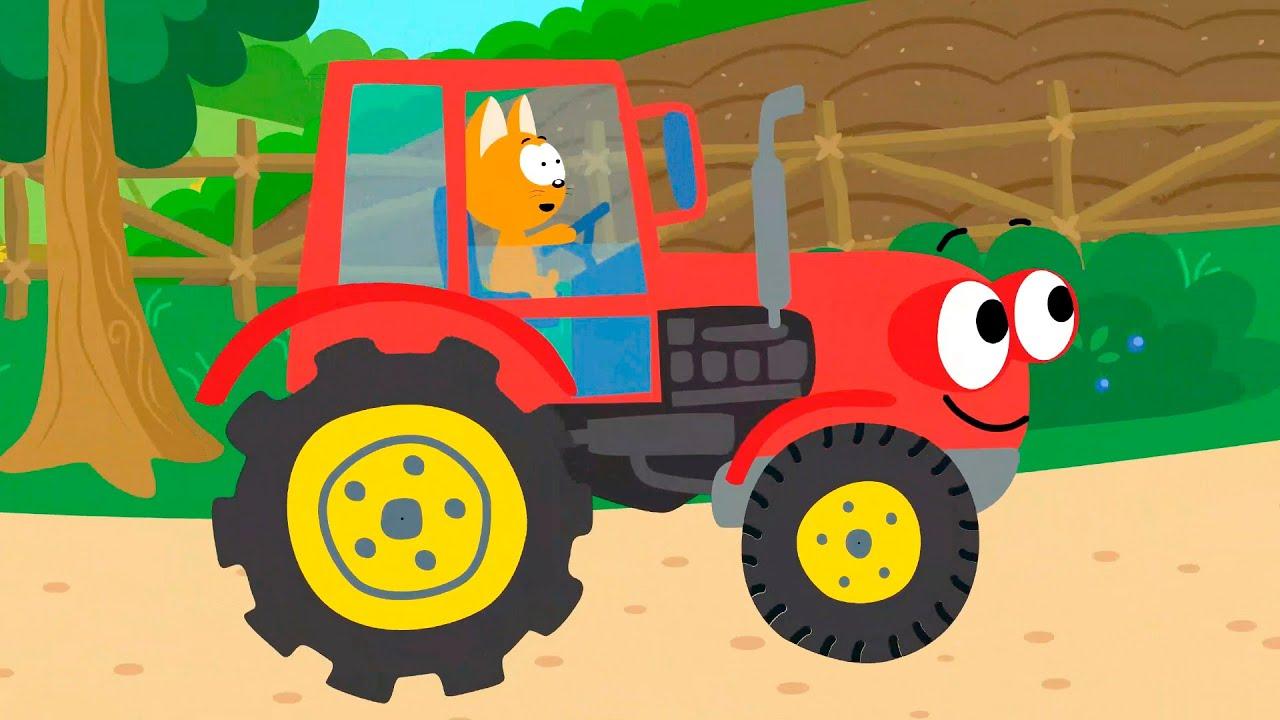 Учимся говорить букву Р - Трактор 4 колеса и Котёнок Котэ - Песенки мультики для детей малышей