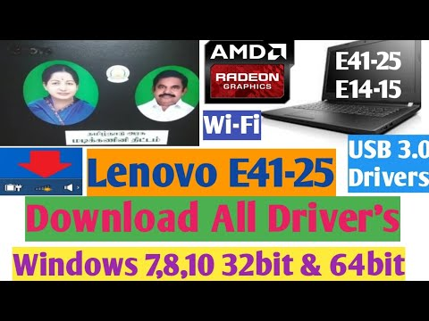 2019 Government Laptop Drivers How To Download All Drivers For LENOVO E41-25 Windows 7,8,10 , Tamil