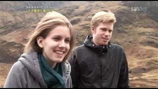 다큐 - 영국속의 작지만 강한나라,스코틀랜드를 가다
