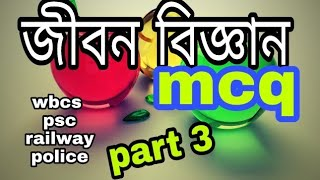 life science || for wbcs ||police || railway