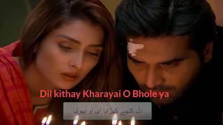 dil-kithay-kharayai-new-punjabi-song-zahoor-ahmad-lohar-song