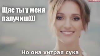 Клип пародия Крид Самая самая
