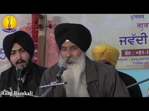 AGSS 2015 - Raag Ramkali : Prof Surjit Singh ji