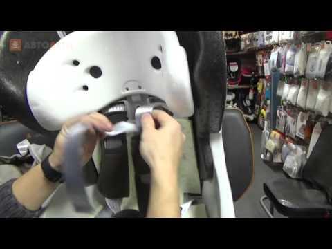 Britax Römer King II LS/ATS | как снять чехол | инструкция Автодети