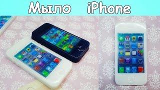 Как сделать iPhone из мыла? ● Мастер-класс ● Мыло телефон ● МЫЛОВАРЕНИЕ(, 2016-03-14T09:52:27.000Z)