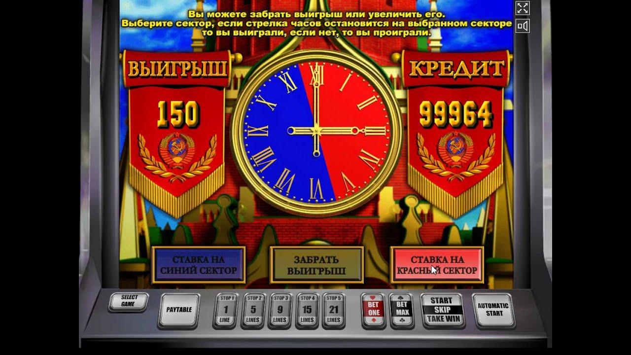 где в москве есть игровые автоматы на деньги