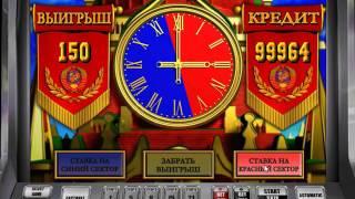 видео Галич Ивано (Франковская область)