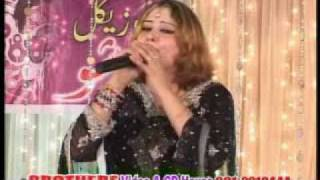 bya kade baregi ( saima Naz ) Pashto New Songs 2011
