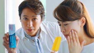 【なつかCM】ライオン システマ(鈴木砂羽 谷原章介 ) 鈴木砂羽 動画 16
