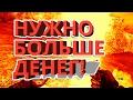 Call Of Misery прохождение СЕВА АНОМАЛИИ ЮПИТЕР 14 mp3