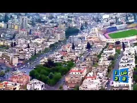 مدينة حمص 2010 - مدينة حمص 2016