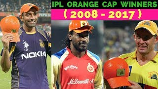 ipl orange cap winners list from 2008 to 2017 || ipl 2017 orange cap winner || orange cap winners