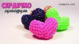 Сердечко Лумигуруми из резинок Rainbow Loom