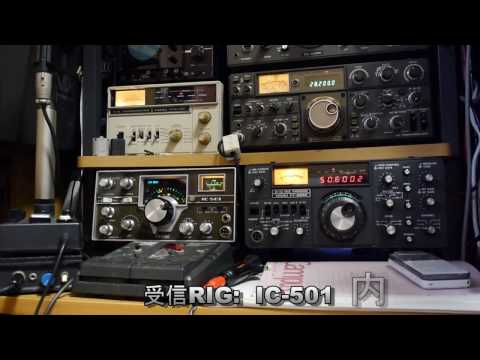IC-501、FT-625D、TS-830V+FTV-107、IC-551で6mSSBを受信 (50MHz)