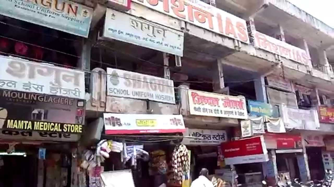 Image result for Bhootnath market lucknow